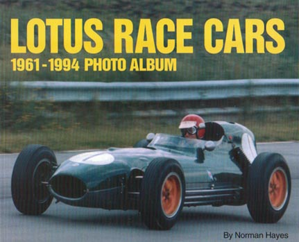Colin Chapman/ Lotus Visitor Centre picture